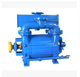 ZiBo 2BE single stage water ring vacuum pump with air ejector