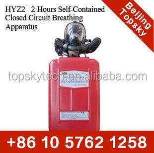 Пожарные самостоятельно содержится замкнутая дыхательный аппарат