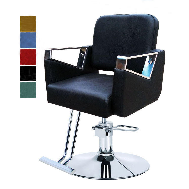 Hair Salon Chairs Styling Barber Chair Philippines