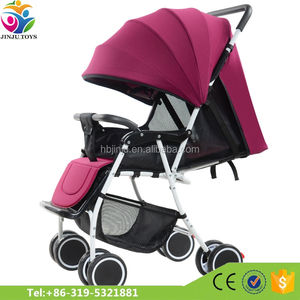 Alibaba trade assurance cheap price newest model kid baby stroller