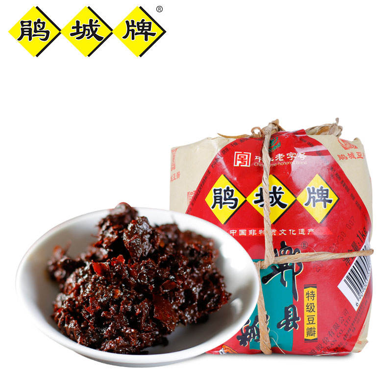 Juanchengpai Pixian Broad Bean Paste Food Seasoning Wholesale Chili Sauce Bean Paste 1000g Thick Broad Bean Sauce