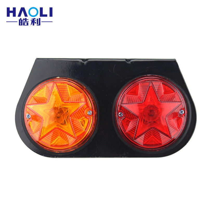 Stop light truck Five-pointed star tail lamp bulb with iron frame