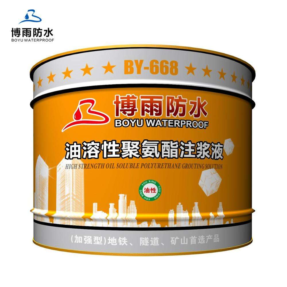 Oil base Polyurethane Foam for Foundation Improvement Waterproof Liquid