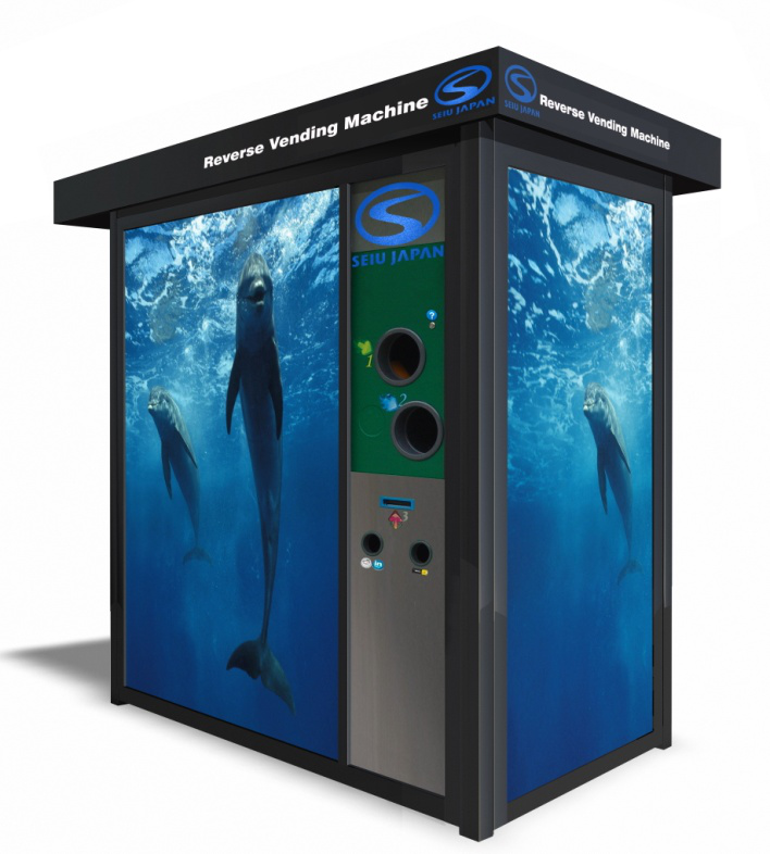 Cheap price smart reverse vending machine recycle PET bottles