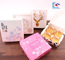 Cheap moon cake and wedding cake cardboard box with lid