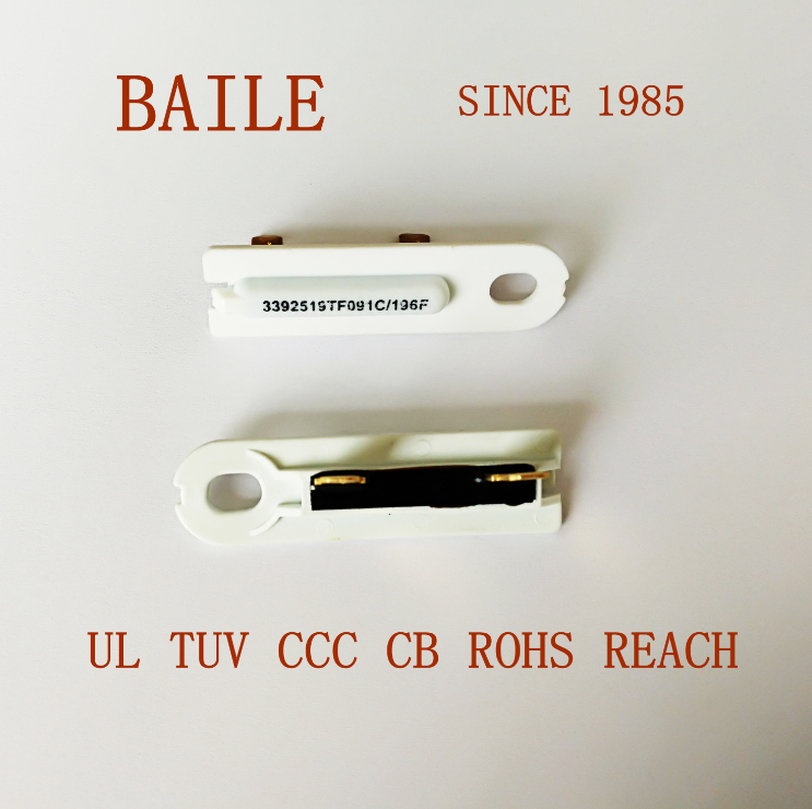 Baile socket 10a 15a 250v thermal fuse
