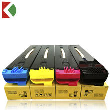 new Color toner compatible xerox dc 250 toner cartridge for docucolor 250 242