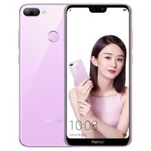 Dropshipping original mobile phone Huawei Honor 9i / 9N LLD-AL20, 4GB+64GB smartphone