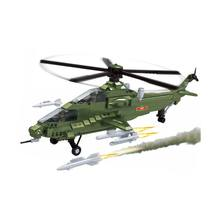 Helicopter model baby brain development army set building blocks toys