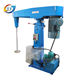 High speed Paint Disperser Stirrer Mixer Making machine