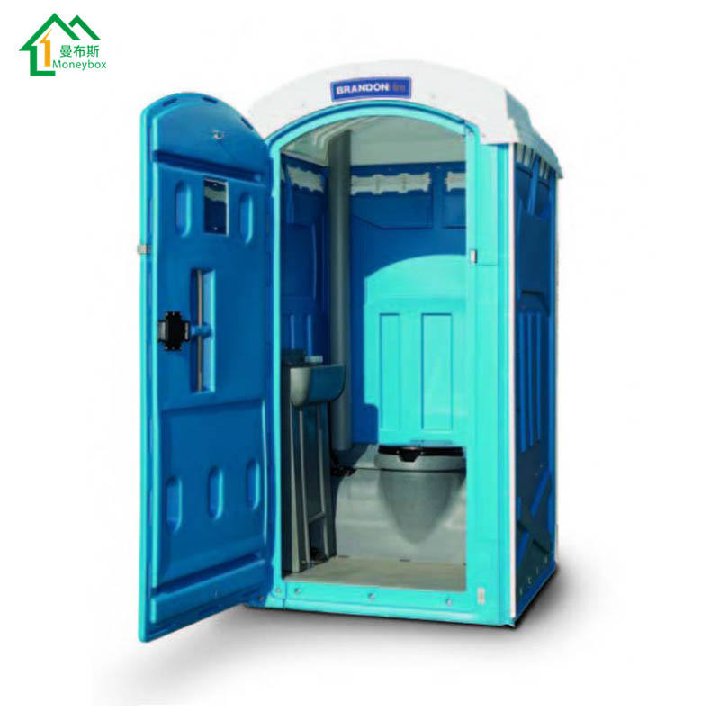 prefab toilet mobile portable showers and portable toilet wholesale outhouse toilets for sale