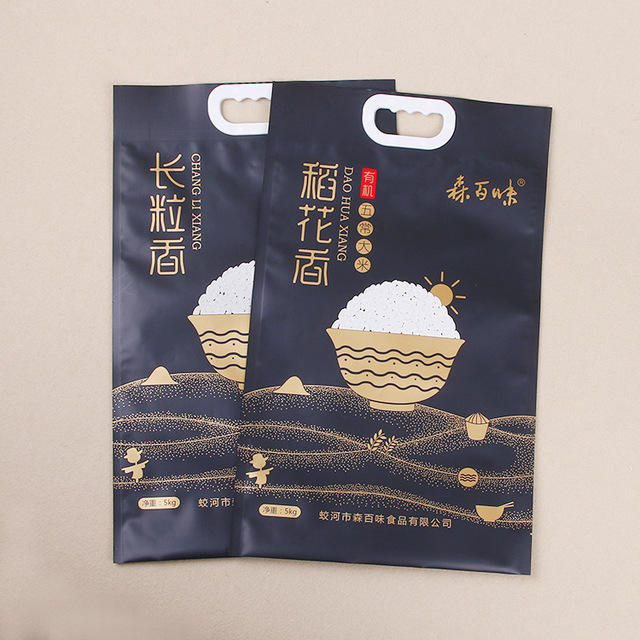 Custom Logo Design 1Kg 2Kg 5Kg 10Kg Food Grade Plastic Rice Packaging Bags with Handle