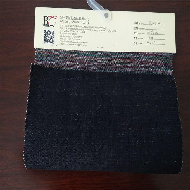 100 cotton mẫu miễn phí vải denim bán buôn