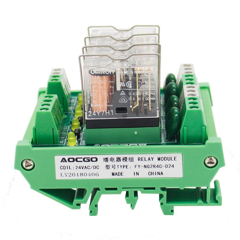 10Pcs//Set 3A 14Pin Small Relay Intermediate Electromagnetic Relays Electromagnetic Relay