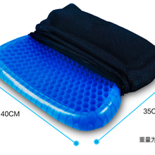 Soft Gel Orthopedic Seat Cushion Pad for Car Office Chair Pressure Sore Relief Ultimate Prevents Sweaty Ice Gel Cushion