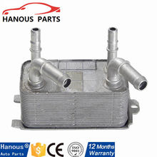 Oil Cooler for Fusion DG9Z7A095AD DG937A095BB