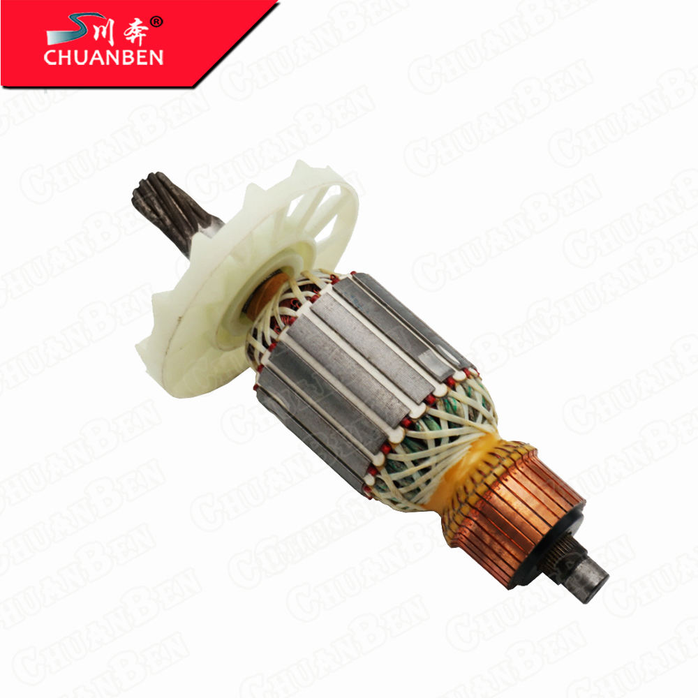 professional power tools parts accessory PH65 copper motor armature