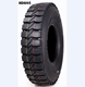 DOUPRO band all steel radial lump pattern truck bus tyre for drive position 1000R20 1100R20 1200R20 1200R24