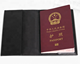 Fashion PU Travel Passport Holder Cover ID Card Bag Passport Wallet Protective Sleeve Storage Bag with RFID function