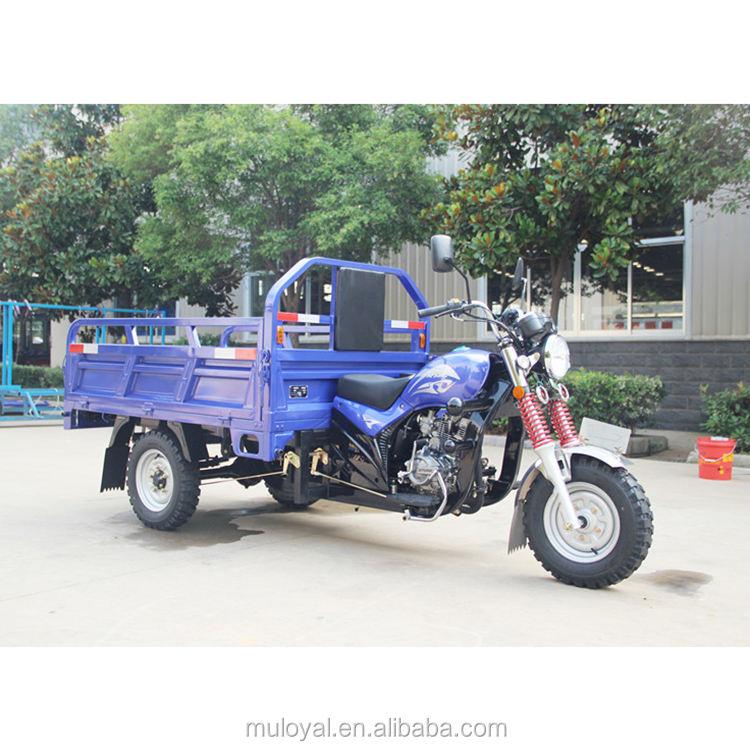150cc proveedor/<span class=keywords><strong>Triciclo</strong></span> de Carga Moto/motor zongshen motocicleta/3 rueda para adultos