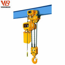 Fast delivery oem design 1/2 t 1 ton lifting electric chain hoist 2020