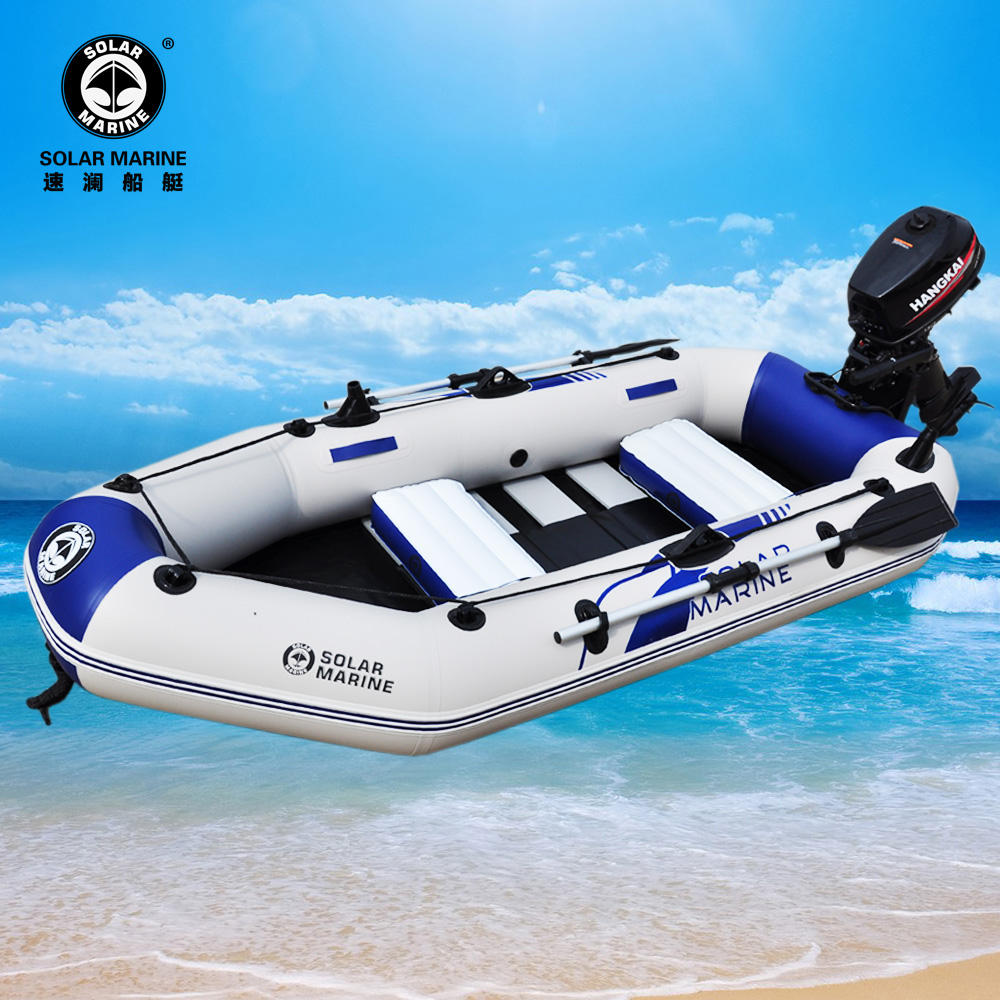 Solarmarine 3 Person Wood Floor Fishing Inflatable Boat with Motor