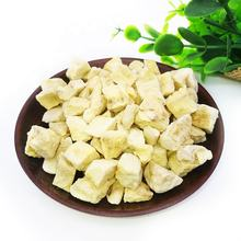 100% natural thai freeze dried fruit dried banana dice