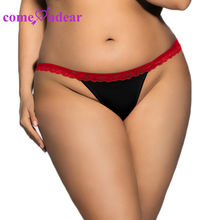 Custom Low MOQ In Stock Plus Size Sexy Purple G-String For Big Women