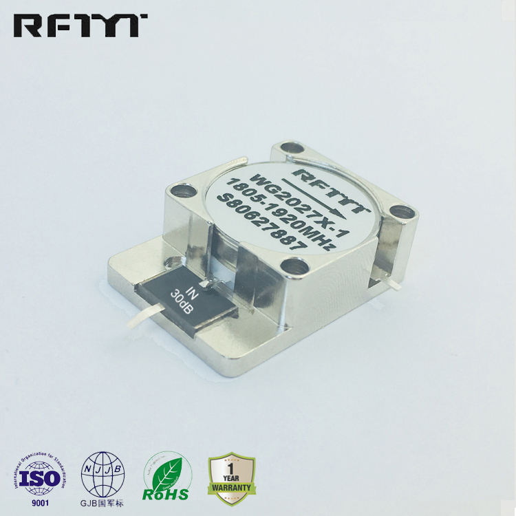 DFTYT 1800-1920 mhz WG2027 UHF SHF L S C Band GSM CDMA LTE Drop Shipping Trong Ly