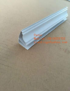 pvc ceiling extrusion profile