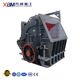 Gravel, Basalt,Chemicals,Mine, Coal ,Rock,Marble,Limestone,Stone crusher machine price in india