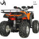 Best cheap mini atv GY6 150cc for adults