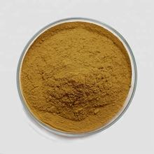 Anti-inflammatory Prickly Pear Extract Powder