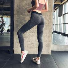 Hot Deals Slimly In Tall Waist Hiking Driving Yoga Pants For Girls