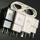 Wholesale for samsung travel charger for samsung phone charger