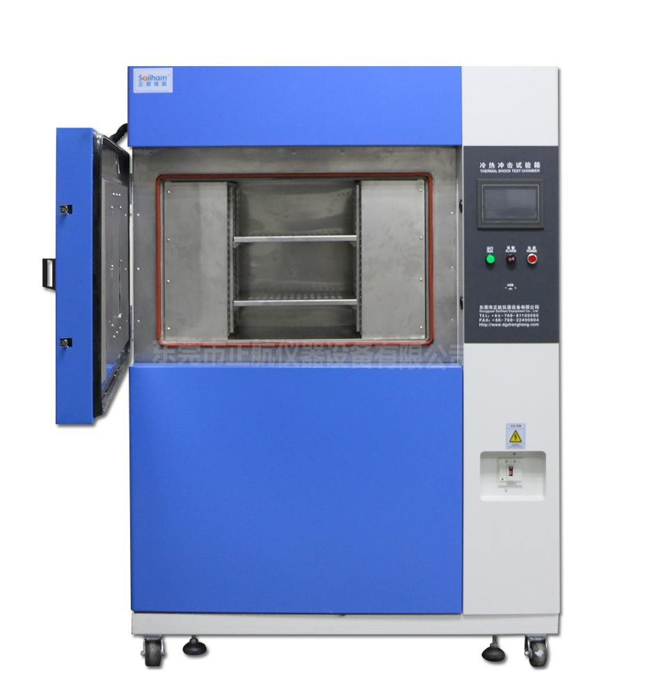 Hot sale thermal shock test machine for Battery pack equipment