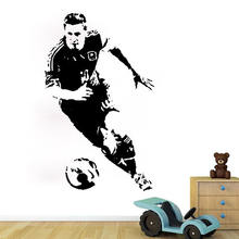 Soccer Football Championship World Cup football Wall Decor Sticker