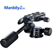 VH-40 Aluminum Video Tripod Ball Head 3-way Fluid Head panhead with Quick Release Plate for DSLR