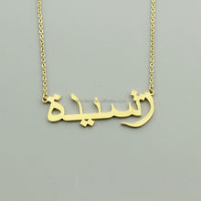 Gold Plated Custom Islam Arabic Calligraphy Necklace Handmade Personalized Jewelry