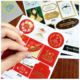 Custom Christmas label die cut gold foil sticker packing printing