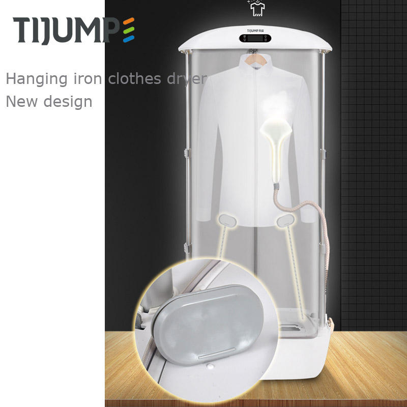 UV light steam oem eco friendly portable smart electric hot air portable machinery iron clothes dryer