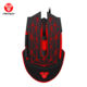 High Quality Cheap China Direct Suppler Low MOQ X7 BLAST Gaming Mouse 6D RGB Chroma Best FPS Mouse By Fantech