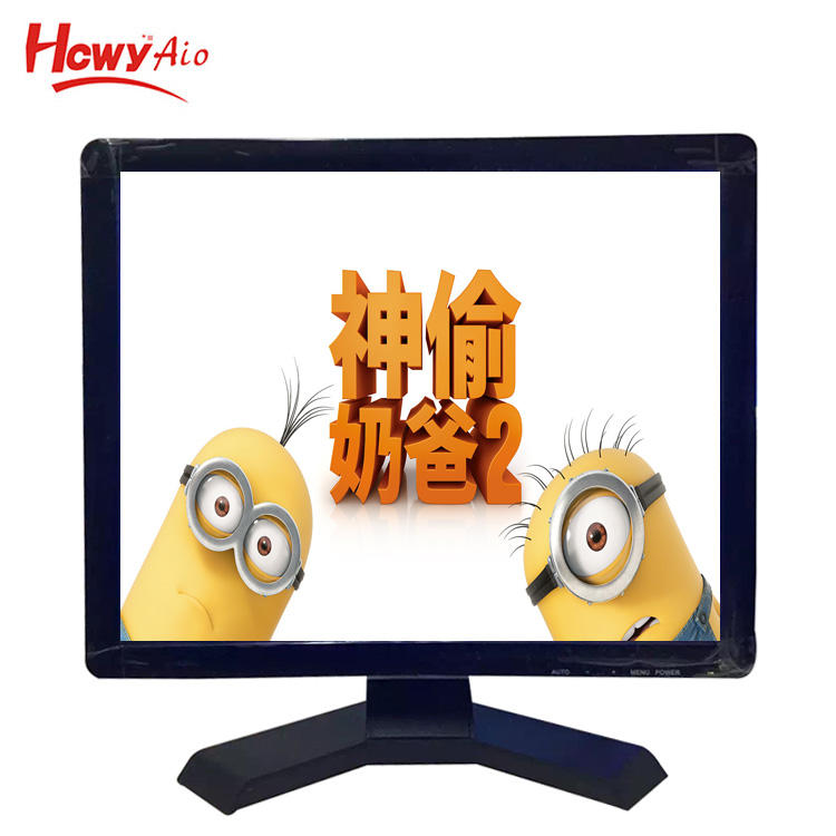 15 pollici LG Lcd Split Screen CCTV Monitor Con 2 BNC In/1 BNC Out