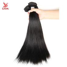 Brazilian Human Hair extensions mink silk virgin hair weaves