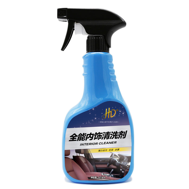 473ml Spray all purpose cleaner for Car interior Restoration Seat Cleaner