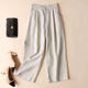 Summer and Autumn Cotton Linen Wide Leg Pants Women High Waist Palazzo Korean Style Plus Size Loose Womens Trousers Casual Pants