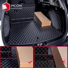 All Weather Customized Universal Leather 3D 5D Car Trunk Mats