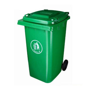 Green color garbage bin 13 gallon trash can 120 liter plastic dustbin
