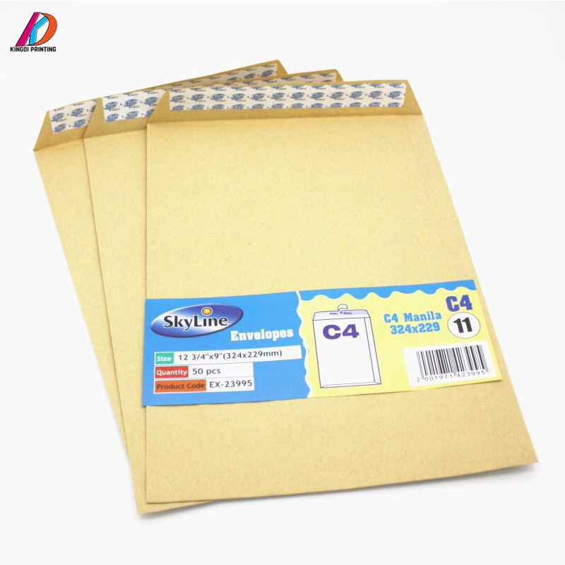 50 x C4 A4 Board Back Backed Mailers Envelopes 324x229mm PIP FREE 24HR DELIVERY