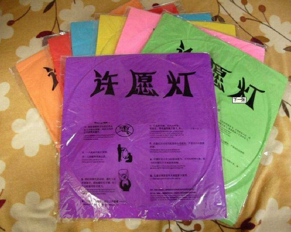 Chineses Lantaarn Sky Lantern Kongming Lantaarn Flying Wens Lamp Wedding Party Paper Lights